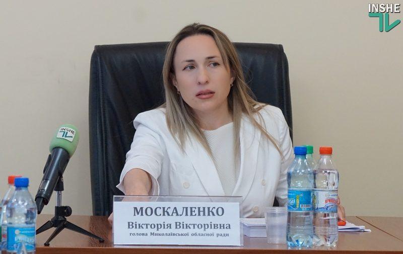 Москаленко назвала популистами тех, кто считает, что невыгодно вкладывать в николаевский аэропорт