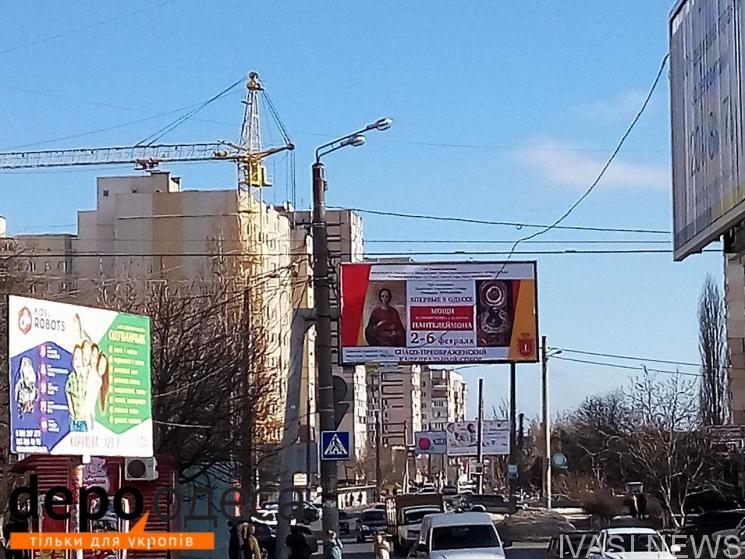 В городе станет чуть-чуть свободней: Рада запретила рекламу на опорах наружного освещения и контактной сети