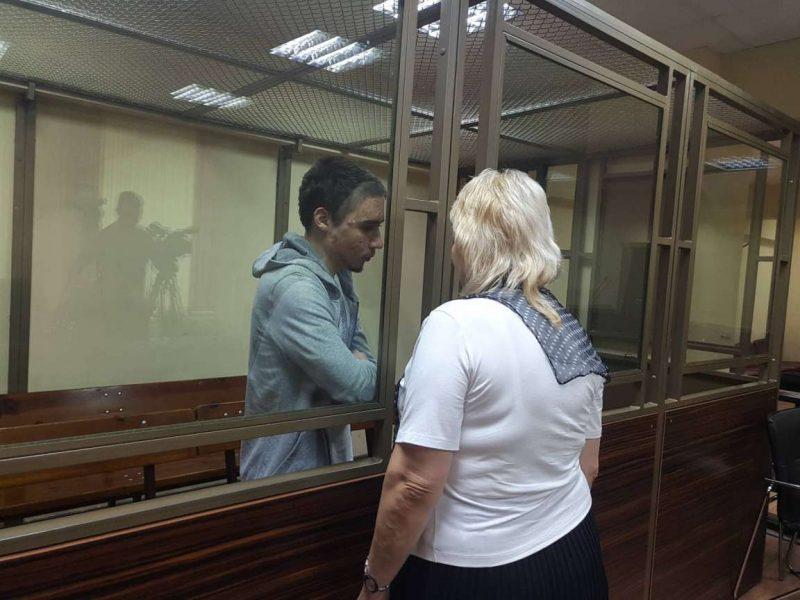 В России начался суд над Павлом Грибом