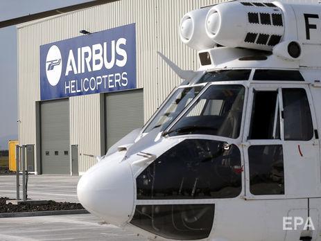 Украина заключила контракт на поставку французских вертолетов на полмиллиарда евро в кредит