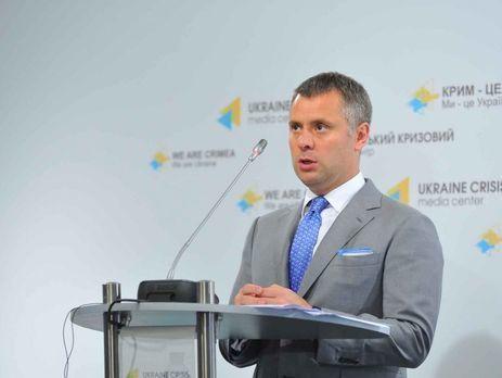 Нафтогаз может предъявить новый пакет исков к Газпрому на $17,3 млрд.