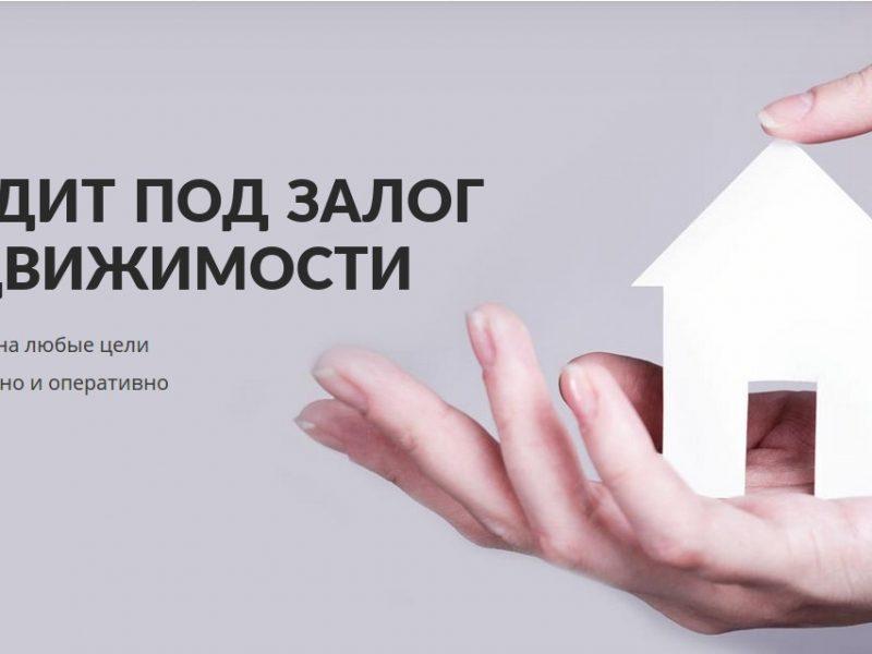 Новости от ПриватБанка. Николаевцы могут получить до миллиона гривень наличными
