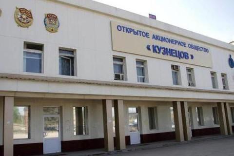 Еще на одном военном заводе в РФ произошел взрыв
