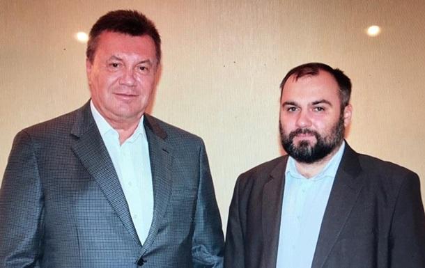 Замененный госадвокат встретился с Януковичем в РФ
