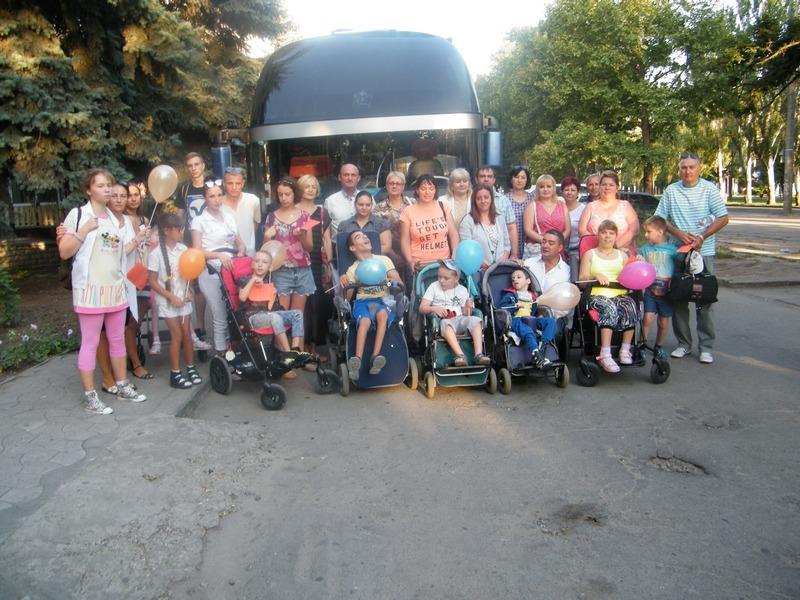 Впервые за средства городского бюджета Николаева на оздоровление отправились 10 детей с инвалидностью в сопровождении родителей