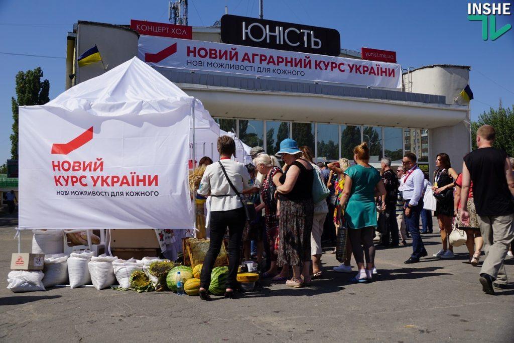 Тимошенко в Николаеве: «Вся страна превратилась в заложников жадности, наглости и цинизма» 1