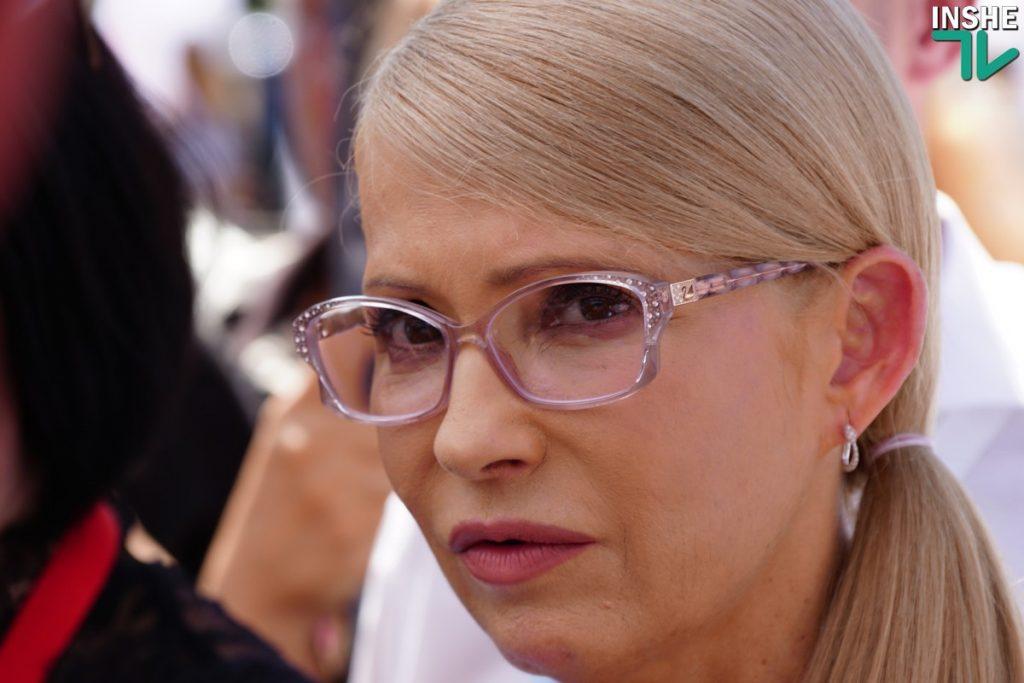 Тимошенко в Николаеве: «Вся страна превратилась в заложников жадности, наглости и цинизма» 11