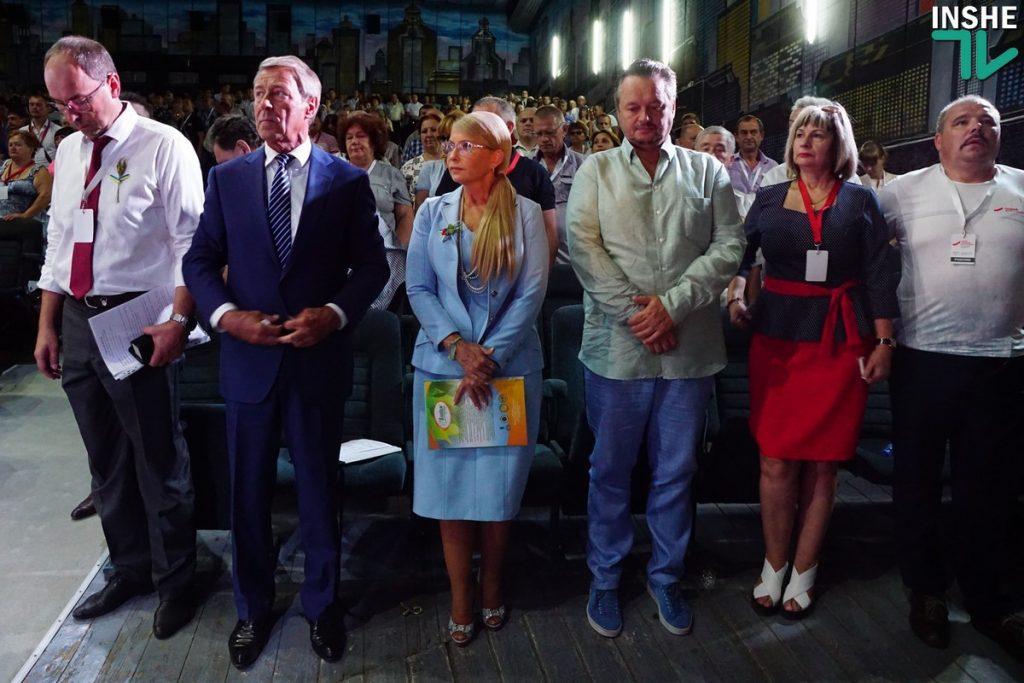 Тимошенко в Николаеве: «Вся страна превратилась в заложников жадности, наглости и цинизма» 17