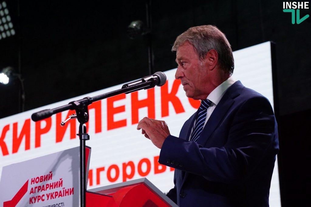 Тимошенко в Николаеве: «Вся страна превратилась в заложников жадности, наглости и цинизма» 21