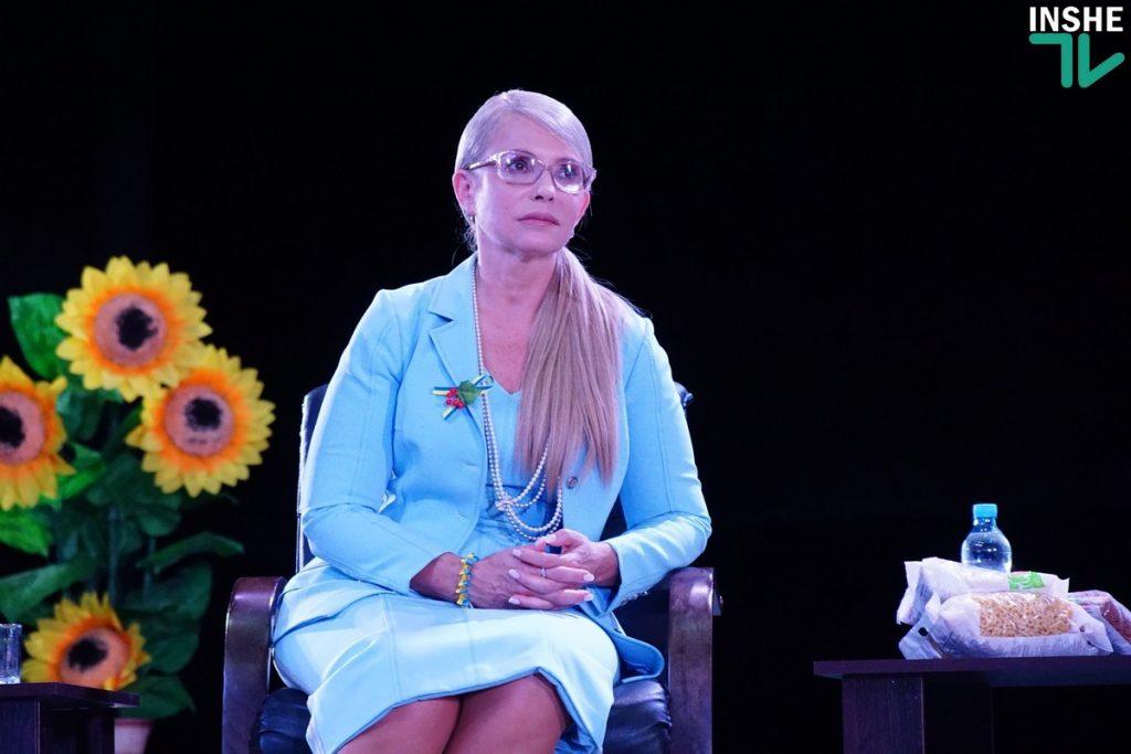 Тимошенко в Николаеве: «Вся страна превратилась в заложников жадности, наглости и цинизма» 23