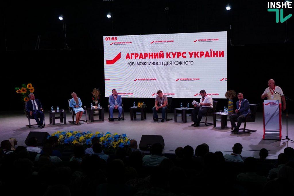 Тимошенко в Николаеве: «Вся страна превратилась в заложников жадности, наглости и цинизма» 25