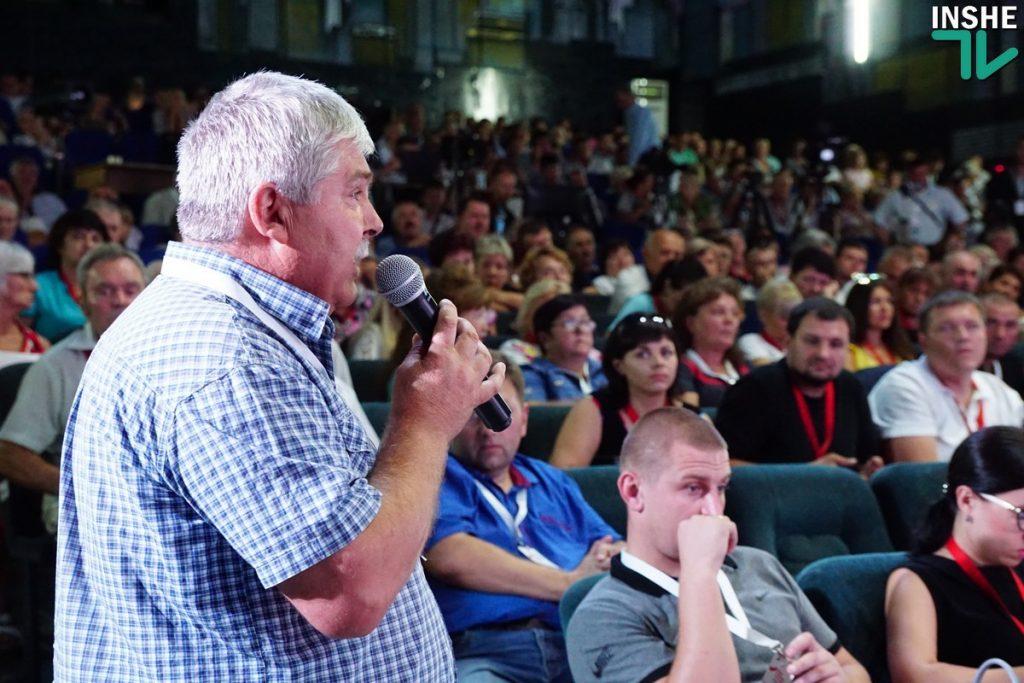 Тимошенко в Николаеве: «Вся страна превратилась в заложников жадности, наглости и цинизма» 27