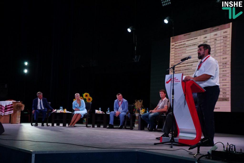Тимошенко в Николаеве: «Вся страна превратилась в заложников жадности, наглости и цинизма» 33
