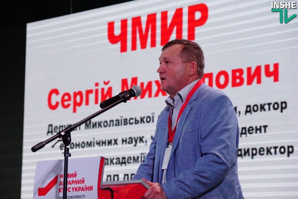 Тимошенко в Николаеве: «Вся страна превратилась в заложников жадности, наглости и цинизма» 35
