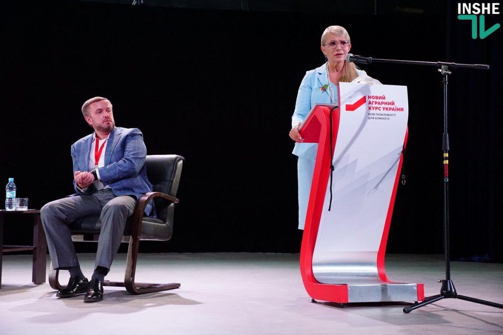 Тимошенко в Николаеве: «Вся страна превратилась в заложников жадности, наглости и цинизма» 37