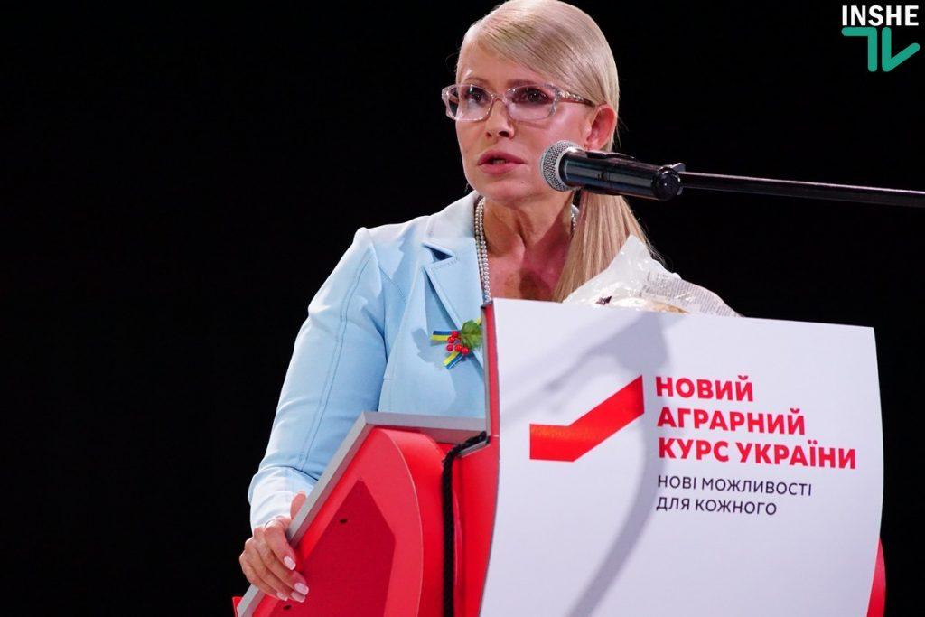 Тимошенко в Николаеве: «Вся страна превратилась в заложников жадности, наглости и цинизма» 39