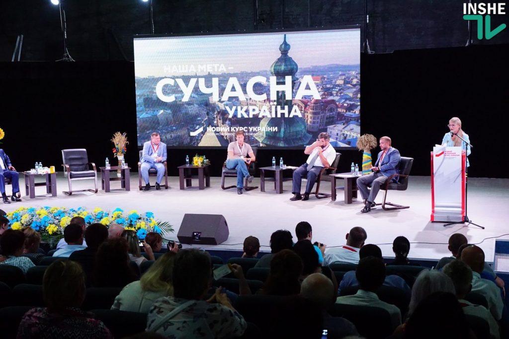 Тимошенко в Николаеве: «Вся страна превратилась в заложников жадности, наглости и цинизма» 41