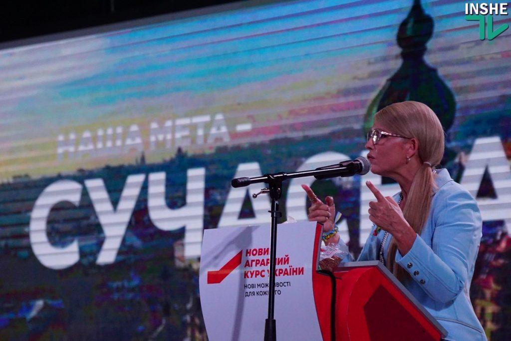 Тимошенко в Николаеве: «Вся страна превратилась в заложников жадности, наглости и цинизма» 43