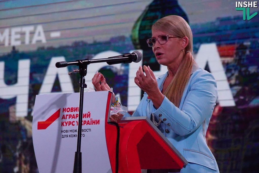 Тимошенко в Николаеве: «Вся страна превратилась в заложников жадности, наглости и цинизма» 45