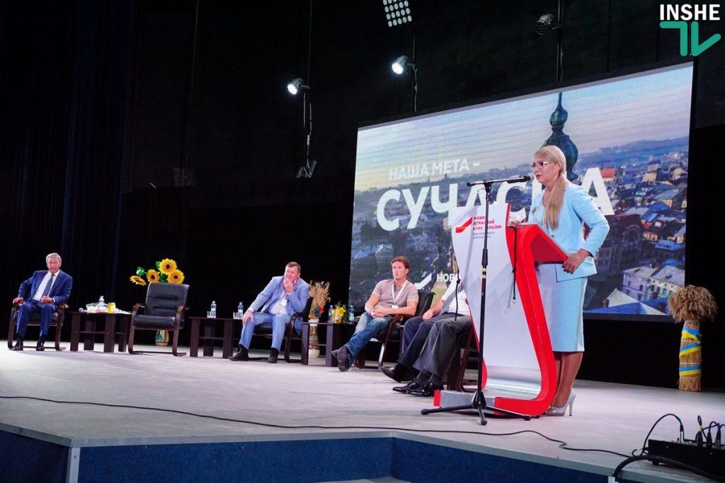 Тимошенко в Николаеве: «Вся страна превратилась в заложников жадности, наглости и цинизма» 47