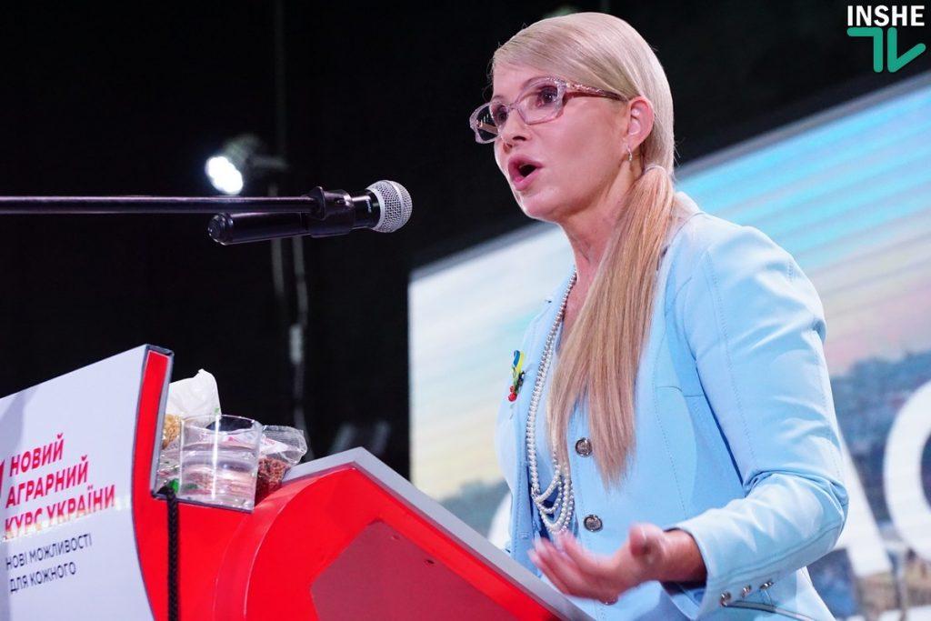 Тимошенко в Николаеве: «Вся страна превратилась в заложников жадности, наглости и цинизма» 49