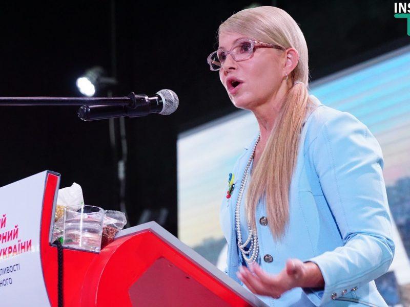 Тимошенко в Николаеве: «Вся страна превратилась в заложников жадности, наглости и цинизма»