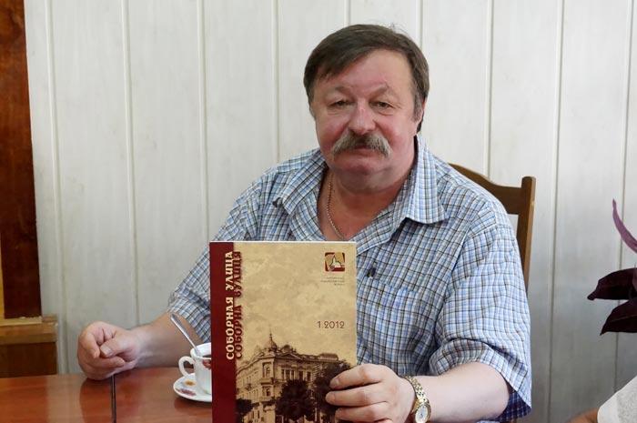 На Николаевщине гимназии присвоили имя известного поэта Дмитра Креминя (ФОТО)