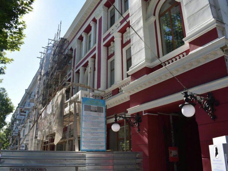 Фасад музея Верещагина в Николаеве обещают отреставрировать ко Дню Независимости Украины