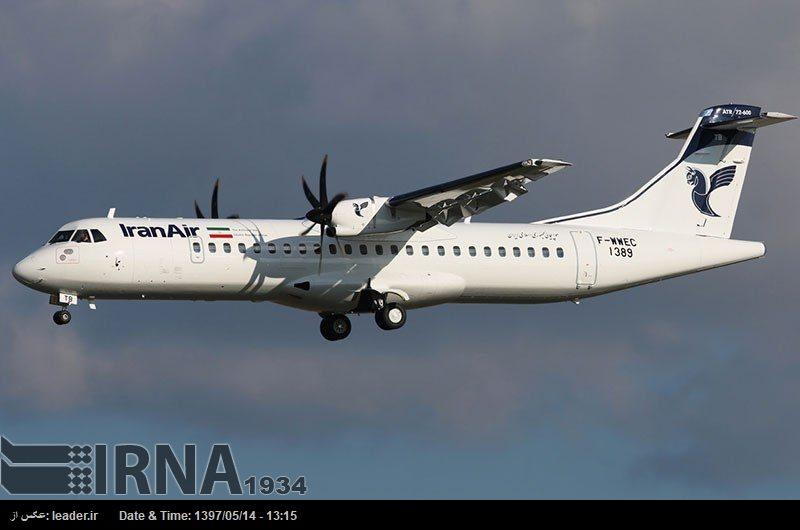Иран получил новые самолеты за день до восстановления американских санкций