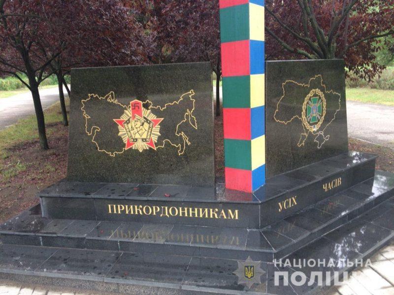 В Николаеве осквернили памятник пограничникам