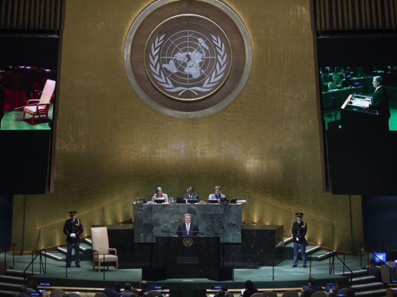 Порошенко призвал ГенАссамблею ООН принять декларацию о Голодоморе в Украине