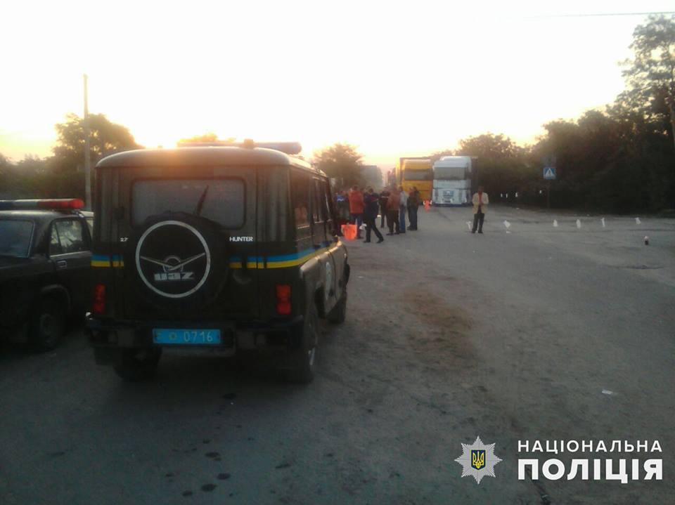Третьи сутки на Николаевщине блокируют автодорогу Н-14. Полиция открыла уголовное производство 1