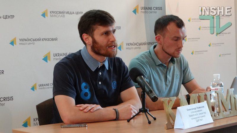 Николаевское управление ГБР, ради которого выселяли облздрав, начнет работать не раньше декабря. Или вообще переедет в Одессу