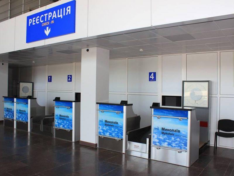 Еще неизвестно, когда полетим, но рабочие места таможенников в Николаевском аэропорту уже обустроены