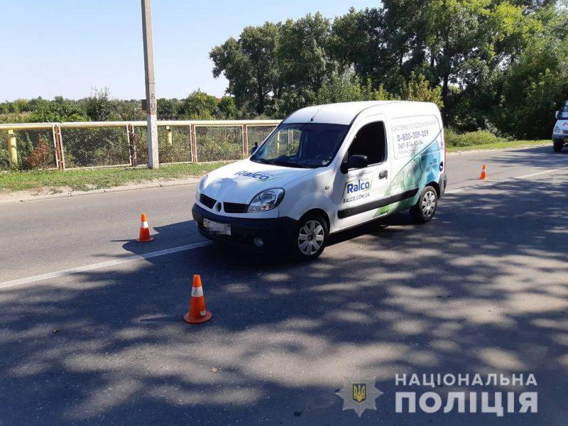 В Корабельном районе Николаеве машина сбила 10-летнего мальчика