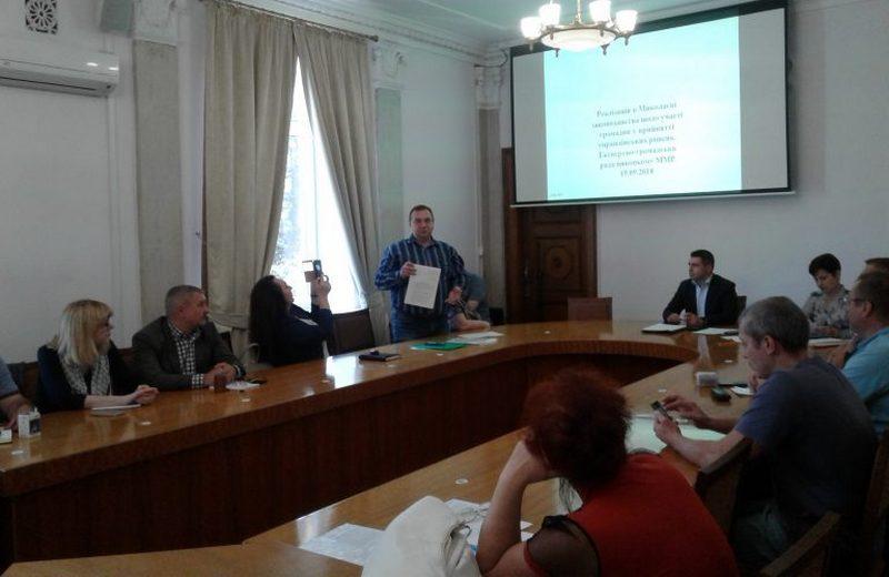 Экспертно-общественный совет требует проведения публичных слушаний по эффективности бюджета Николаева 2017-2019 гг