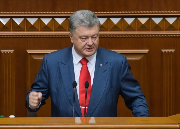 Порошенко внес в Раду законопроект о прекращении Большого договора с Россией