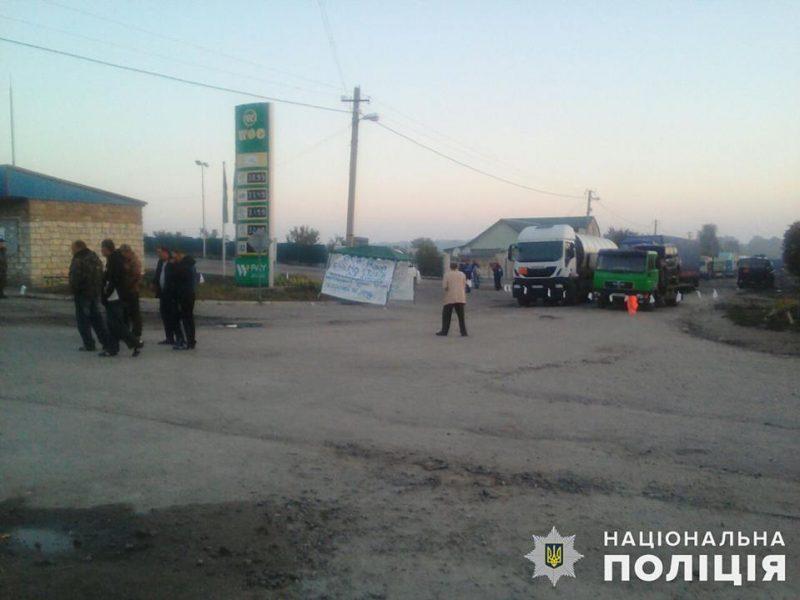 Третьи сутки на Николаевщине блокируют автодорогу Н-14. Полиция открыла уголовное производство
