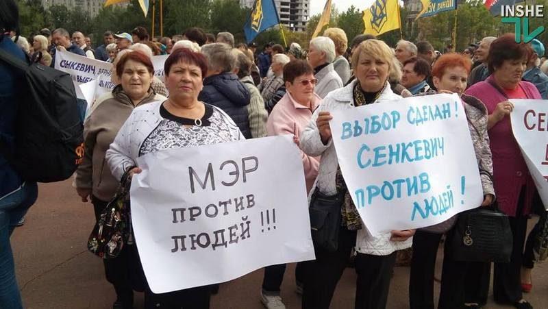 «Мэр против людей»: в Николаеве сотни горожан пришли протестовать против компании «Місто для людей»