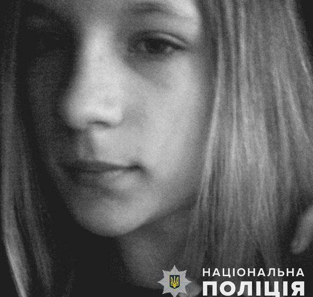 В Николаеве пропала 14-летняя девушка. Ее не видели со вторника