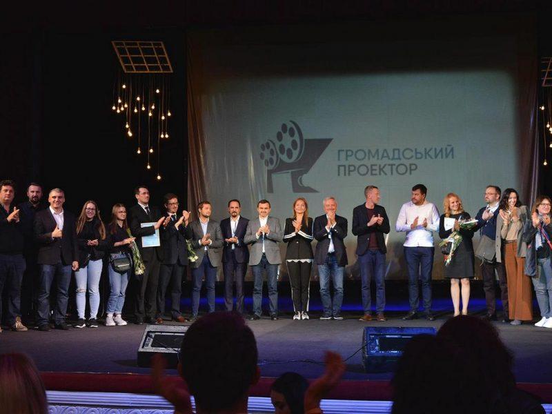 Николаевский кинофестиваль «Гражданский проектор» озвучил победителей и призеров