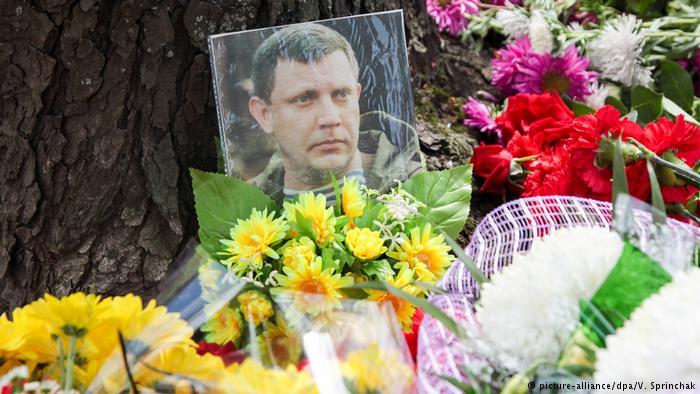 Правительство Германии прокомментировало убийство Захарченко