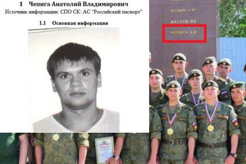 Односельчане полковника ГРУ Чепиги узнали его на фотографиях «Боширова»