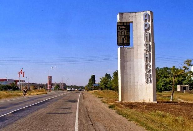 Власти Херсонской области заявили о готовности принять детей из Крыма из-за экологической катастрофы в Армянске