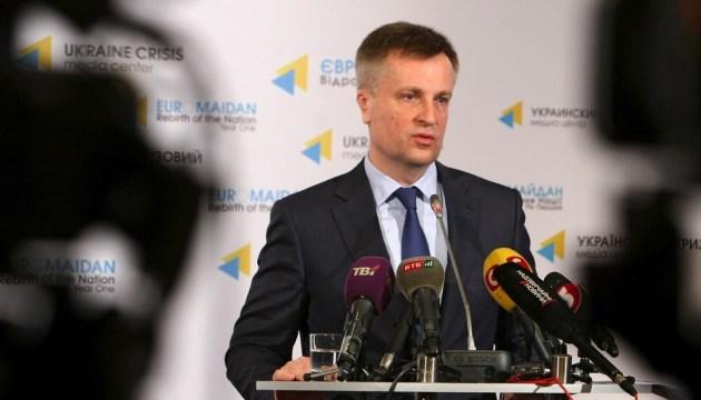 СБУ потроллила Наливайченко видео с шаманом