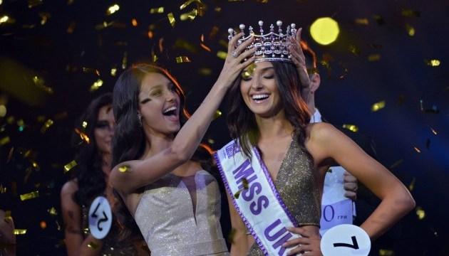 У «Мисс Украина-2018» забрали корону – она скрыла от жюри факт замужества