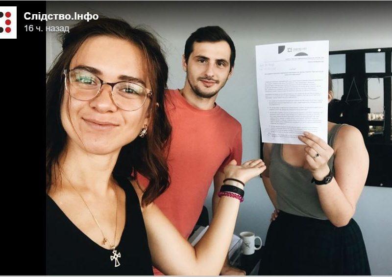 Луценко, дай ответ. Украинские журналисты запустили флешмоб
