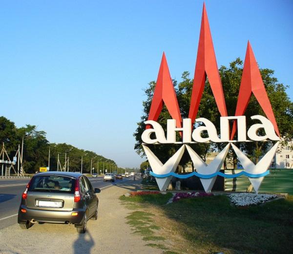 Российская туркомпания 2 месяца возила клиентов вместо кипрской Айя-Напы в Анапу