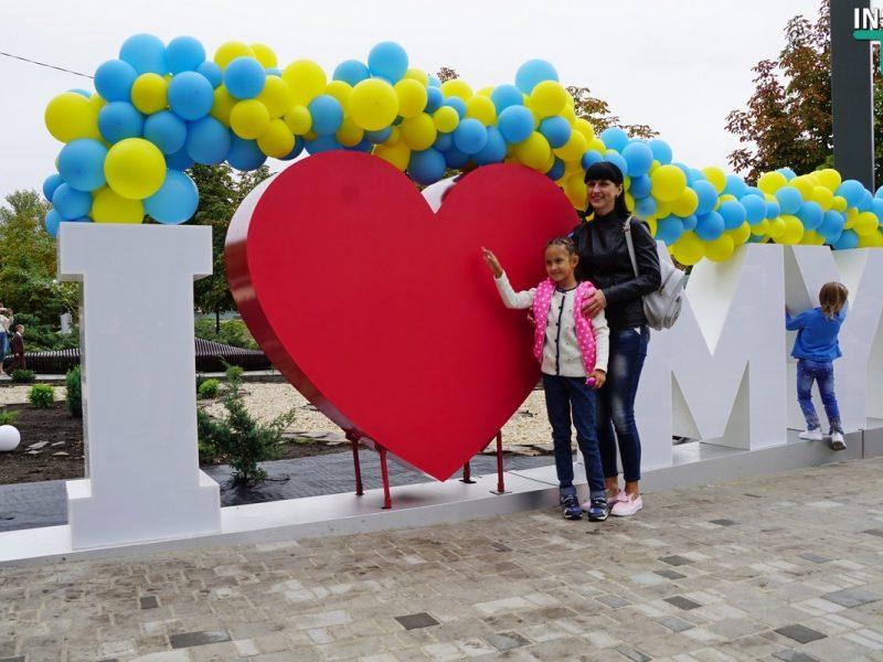 I Love Mykolaiv. Ко Дню города Николаеву подарили новое арт-пространство и устроили многочисленные представления на Соборной