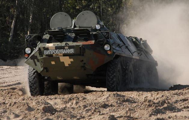 На испытания вышла новая украинская БТР с боевым модулем, который изготовлен в Николаеве